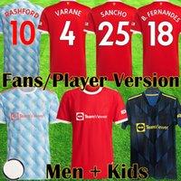 Manchester 2020 2021 United BRUNO FERNANDES MARTIAL POGBA Man Юнайтед Футбол Джерси RASHFORD Детский комплект трикотажных изделий Футболка UTD Высочайшее качество оборудования