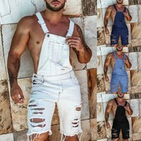 Mens Solid Color Hole Denim Ripped Denim Shorts Ripped Jeans Jumpsuits Casual Suspender Pants Slim Fit Overalls Summer Overalls