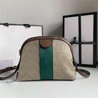 2021 Высококачественная мода мода сумка цепь цепочки мессенджера кожаная сумка оболочки кошелек женские косметические сумки