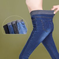 Spring And Summer Plus Size Mid Elastic Waist Stretch Ankle length mom for Women Skinny Pants Capris Jeans