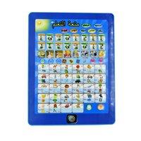 2020 arabiska bokstäver arabiska språkinlärning leksak undervisning arabiska bokstäver, muslimska islam barn pedagogiska spel för barn h1009