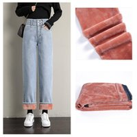 Women's Jeans Winter Women Thick Velvet Mopping Fashion High Waist Wide Leg Pants Plus Casual Warm Denim Trousers