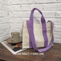 Shoulder Bags Casual Canvas Large Capacity Tote Women Handbags Designer Wide Strap Crossbody Lady Shopper Bag Female Big Purses