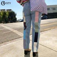 GBYXTY 2021 Summer Fashion Retour Imprimer Designer Street Jeans Streetwear Femmes Taille haute taille Lâche Jeans Pantalons Pantalones 2383