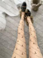 Dea Style Collant Silk Sito Smooth Sexy Luxury Donne calze da donna all'aperto Brand Dress Up Calze Vendita calda