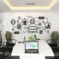 Pegatinas de la pared Oficina grande Trabajo en equipo Éxito Trabajo duro Etiqueta Dream Team Inspiratoria Motivacional Cita Geek Decal Decor