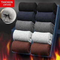 10pairs LotMen's Socks Winter Cotton Comfort Thick Towel Socks Middle Tube Socks Warm Terry Snow Breathable Business