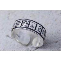 Original Design Chinesische Ringkultur Mahjong Unregelmäßige Form Öffnung Einstellbar Retro Light Luxury Charm Frauen Silber Schmuck