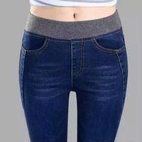 Women's Jeans For Women Mom High Waist Woman Elastic Plus Size Stretch Female Washed Denim Skinny Pencil Pants 87