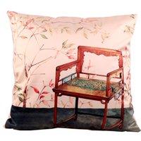 Weiche Mann Made Seidenkissenbezug Mahagoni Möbel Sofa Kissenbezug Ming und Qing-Dynastie des chinesischen Kissenbezugs