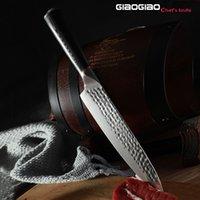Giaogiao دمشق الصلب 8 بوصة طاه سكين g10 مقبض اليابانية ساشيمي سكاكين المطبخ بار مكافحة الخضروات والفواكه