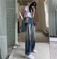 Women's Jeans Design Sense Gradient Pants Summer High Waist Straight Loose Wide Leg Minority Dad