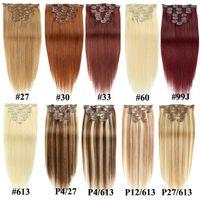 두꺼운 풀 머리 70g 100g 인간의 머리카락 확장에 스트레이트 클립 세트 저렴한 레미 페루 헤어 익스텐션 클립 INS 20 가지 색상 사용 가능