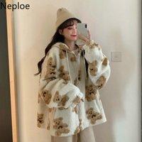 Neploe Cute Women Hoodie 2021 Winter Loose Hoodies Sweatshirts Streetwear Thick Lamb Wool Bear Coat Zipper Oversized Outwear