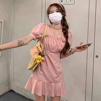 2021 Summer Soft Sweet Dress Pleated High Waist Slim Square Neck Bubble Sleeve Pink Daily Skirt