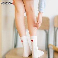 1 Paar Frauen Sports Socken Weiß Herz Muster Stickerei Fitness Yoga Socken Nette Mädchen Frauen Baumwolle