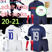 2021 2022 فرنسا لكرة القدم جيرسي 2 نجوم مبابي بنزيما جريزمان كانتي بوجبا مايلوت دي القدم اليورو 20 21kids الشباب الرجال الكبار + الجوارب مجموعة قمصان كرة القدم موحدة