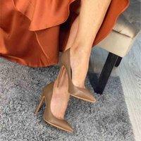 OnlyMaker Frauen plus große Größe 15 grundlegende Schuhe sexy spitzer Zehe High Heel Slip auf Stiletto Pumpen anpassbare Ferse 8-12 cm 210610