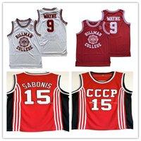 Hombre baloncesto 9 Dwayne Wayne Un mundo diferente Hillman College Theatre Movie Jerseys Red White Rusia CCCP 15 Arvydas Sabonis Vintage Steinsted Jersey