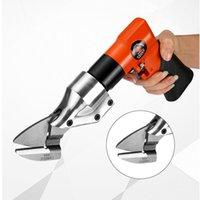 Outils pneumatiques Ciseaux Vitesse Air réglable Cisailles en métal en métal de fer Tôle d'acier inoxydable
