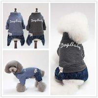 الكلب الشتاء الخريف الحيوانات الأليفة والملابس سماكة جديد الكلب أربعة أرجل القطن مبطن القماش