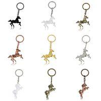 Brand New Père Cadeau Cadeau Key Chain Gemstone Keychain Metal Keychain Section de démarrage personnalisée DMKR345 Keychains Mélange Commande
