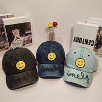 Designer hat 2021 baseball spring summer four seasons match men's and women's common fashion street couple cap wan R8P4