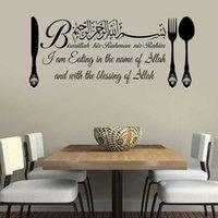 Islamic Stickers Bismillah Eating Dua Calligraphy Decals Art Murals Arabian Style Kitchen Accessories Wall Decal E605