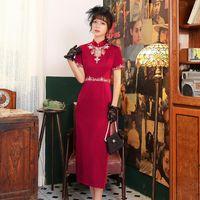 Etnik Giyim Ince Gelin Düğün Parti Tost Cheongsam Etek Tatlı Nakış Çiçek Çin Elbiseleri Büyük Boy 3XL 4XL Ziyafet Düz QIP