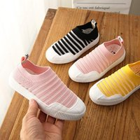 Sneakers SAGACE Breathable Mesh Kids Boys Girls Striped Run Sport Shoes Casual Soft Flat Slip-on Outdoor Running
