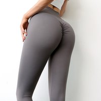 LANTECH Women Gym Yoga Seamless Pants Stretchy Hips Push Up Squat Exercise Sportswear Fitness Leggings Sports Clothes Activewear
