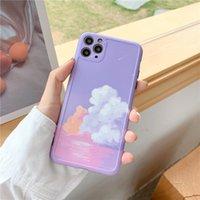 Cubos de teléfono móvil Purple Cloud11Pro / Max para XR / SE2 / 8plus Soft Shell Huawei P40