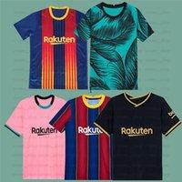 Barcelona 10 Messi Maillots de Futebol Camisa de futebol Jersey Z2 Griezmann F. de Jong Pique Suarez Dembele Coutinho Homens Kit Kit Treinamento