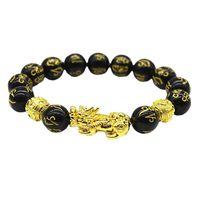 Perline, fili buddha perline braccialetto uomo donne unisex cinese feng shui pi Xiu ossidiana wristband in oro ricchezza oro e buoni braccialetti