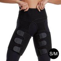 Aksesuarlar Kadınlar Ter Fitness Ekipmanları Ince Zayıflama Kemeri Kalça Artırıcı Bel Eğitmen Destek Bacaklar Şekillendirici Neopren Uyluk Düzeltici Kaldırıcı1