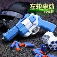 الأطفال الأيسر عجلة لينة بندقية كهربائية إطلاق النار المستمر مص كأس الرصاص الطفل الطفل التفاعلية محاكاة لعبة الصبي