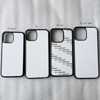 Для iPhone 13 12 Mini 11 Pro Max XS MAX XR / iPhone 5 6 7 8 плюс мягкий резиновый TPU Case + сублимационная тепловая пресс металлическая алюминиевая пластина 100 шт. / Лот