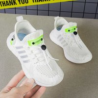 2021 Summer New Children's Mesh Breathable Casual Sports Shoes Kids Sneakers for Girls Boys Non-Slip Running Basketball Shoes H0917