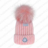 Designer Schädelkappen Mode Faux Pelz Pom Beanie Atmungsaktive warme Hut 7 Farbe Top Qualität