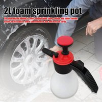 Car Washer 2L Hand-Held Wash Foam Sprayer Bottle Wwith Nozzle Portable Manual Pressurized For Window Watering Gardening Pesticides Can