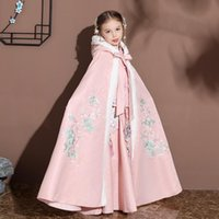Ethnic Clothing Girls Pink Hanfu Long Cape Embroidery Flower Cloak Children Keep Warm Mantle Kids Year's Wear Chinese Style