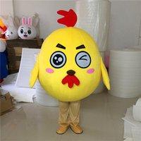 Disfraces de mascota Lindo Pequeño Pollito Huevo Mascota Disfraz Fancy Dress Anime Theme Carnaval Caminar Adulto Festival Trajes de mascota para la venta