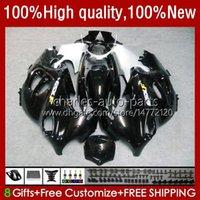 Body pour Suzuki Katana GSXF600 GSX750F GSXF-600 03-07 33NO.19 GSXF 600CC 750CC 750 600 CC 2003 2004 2005 2006 2007 GSX600F GSXF750 03 04 05 06 07 STOCKAGE Noir