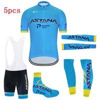 2021 푸른 아스타나 사이클링 팀 저지 여름 프로 자전거 저지 의류 남성 턱걸이 자전거 반바지 세트 마이 롯 슬리브 워머 5pcs