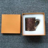 2021 클래식 디자인 머그잔 UnisexCoffee 컵 고품질 홈 여행 선물 상자