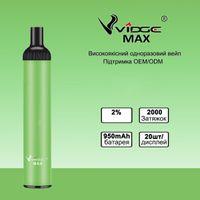 Custom E Cigarettes Ukraine Vapepen Wholesale Bulk Price 2000Puffs Disposable Vape VIDGE Max Ecig Factory Fast Delivery Russian High Quality