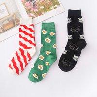 2021 New Brand Creative High Quality Fashion Harajuku Kawaii Happy Women Socks Milk Food Painting Strawberry Animal Print Funny Socks Cute Sock