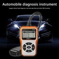 코드 판독기 스캔 도구 컬러 LCD 디스플레이 자동차 전체 OBD2 / EOBD 리더 V100 OBD II 스캐너 엔진 고장 진단 도구
