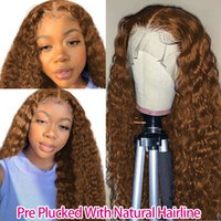 Long Curly Wigs For Black Women Brazilian Human Hair Brown Color Deep Wave Frontal 13x4 Synthetic Lace Front Wig