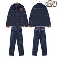 캐주얼 망 Tracksuits 패션 편지 인쇄 Jeans 힙합 카우보이 재킷 + 청바지 두 조각 정장 고전 포켓 botton tracksuit